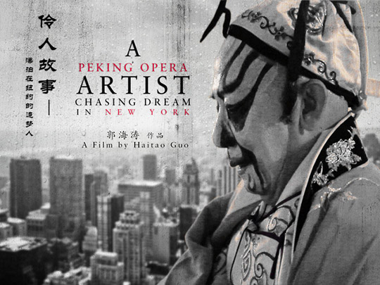 Poster for A Peking Opera Master in New York