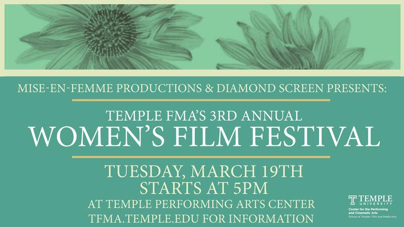 Womens film fest image