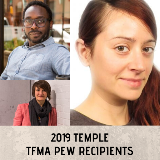 Temple FMA PEW GRANT RECIPIENTS