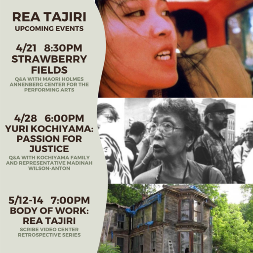 Featured Image for Professor Rea Tajiri: Upcoming Screenings