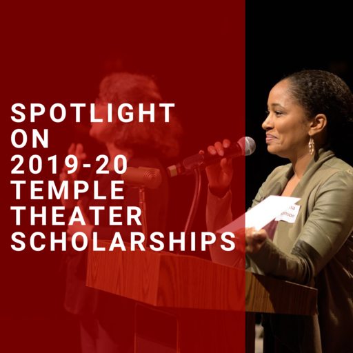 Featured Image for 2020 Temple Theater Scholarships